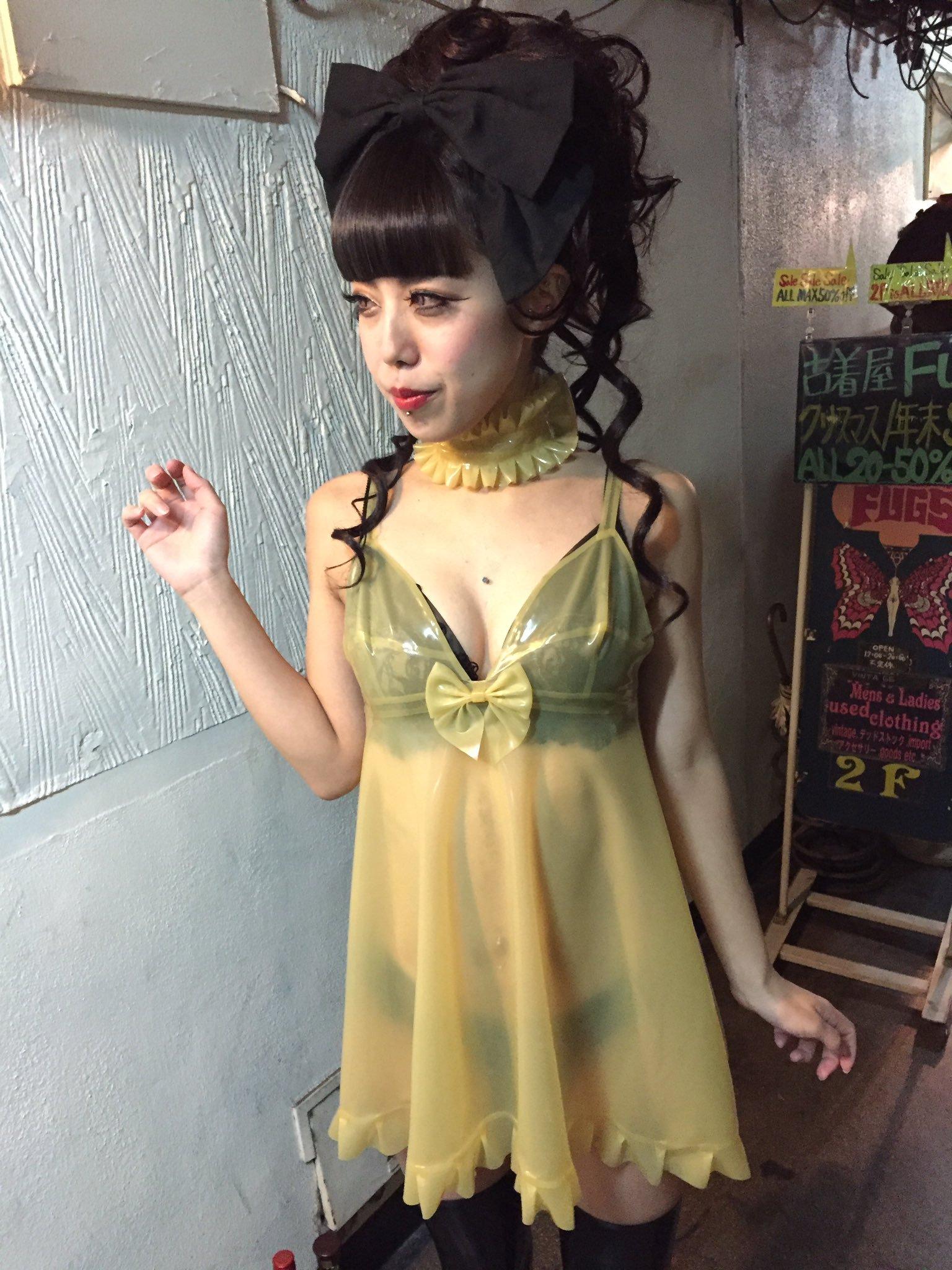 Yellow latex babydoll